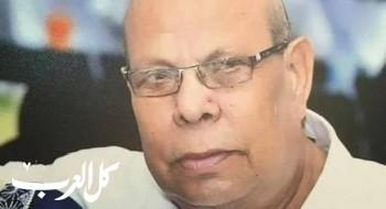 مجد الكروم: وفاة الحاج إبراهيم خليل كيوان