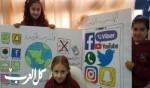 اختتام فعاليات الانترنت الآمن في الأفق كابول