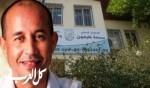 4 مرشحين لرئاسة مجلس بسمة طبعون