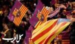 فضيحة تلاعب بالنتائج تلاحق ريال مدريد وبرشلونة!