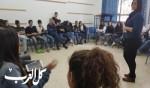 حيفا: برنامج توعية في الكليّة الأرثوذكسيّة