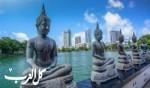 أجمل المعالم السياحية في سريلانكا