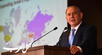 نتنياهو في مؤتمر رؤساء المنظمات اليهودية الكبرى