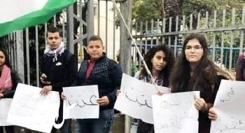 الجديدة المكر: طلاب البيروني الثانوية يحتجون
