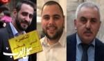ملصقات الناصرة في خطر تثير عاصفة