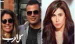 دينا الشربيني تلغي متابعة عمرو دياب