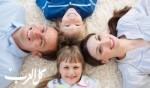 كيف تحافظين على الحياة الزوجية بوجود الاولاد