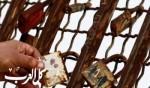 أقفال العشاق في بورسعيد المصرية