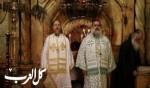 بلدية القدس تجمّد قرار جباية الضرائب من الكنائس