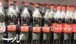 كوكاكولا طعم الحياة - الآن بشكل جديد!