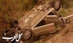 اصابة اربعة اشخاص بحادث طرق قرب مفرق كفرقرع