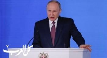 بوتين: روسيا طوّرت منظومة صاروخية نووية جديدة