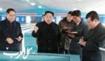 كوريا الشمالية تنفي تعاونها مع سورية