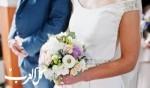 للمقبلات على الزواج: إليكن الوصايا العشر
