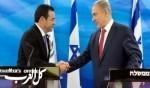 تجميد قرار غواتيمالا بنقل سفارتها الى القدس