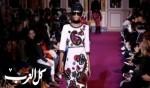 جولة في أروقة أسبوع الموضة الباريسي...صور