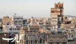 صنعاء..أقدم مدن الوطن العربي