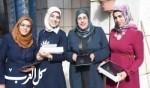 نقابة المعلمين في اسرائيل تقوم بتوزيع حواسيب لوحية