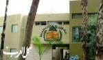 اضراب مفتوح في مدرسة الراشدية باللد