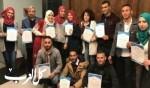 مدرسة هدير تقيم دورة بمستويات عالمية في عمان