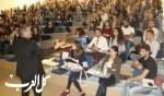 أشرف قرطام يحاضر للطلاب العرب في جامعة حيفا