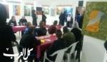 طلاب أم الفحم يزورون صالة العرض وائل حصري