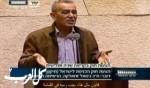 زحالقة يرد على سحب الاقامة في القدس: ارحلوا