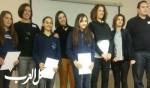الناصرة: مدرسة راهبات الفرنسيسكان تكرم طلابها