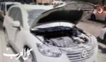 حرق سيارة مديرة مدرسة في بسمة طبعون