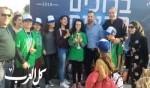 مجد الكروم: مدرسة عمر بن الخطاب تحصد المرتبة الرابعة