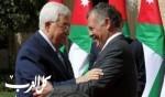 ملك الأردن: القمة ستدعم القدس عاصمة لفلسطين