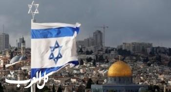 اتصالات اسرائيلية لنقل سفارات الدول الى القدس