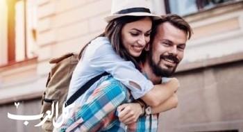 8 خرافات عن الزواج.. اكتشفي حقيقتها