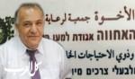 اعادة مبنى بيت المسنين الى بلدية الناصرة