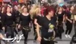فيديو- فتيات تركيات يشعلن شوارع أزمير
