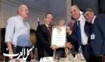 جائزة التميز في التربية والتعليم لبلدية اللد