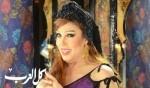فيفي عبده أمام القضاء المصري والسبب..؟!