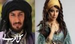 عبد المحسن النمر واسيل عمران في بطولة هارون الرشيد