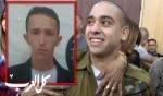 تخفيف حكم السجن للجندي أزاريا المُدان بقتل فلسطيني