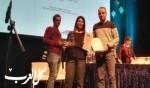أم الفحم: طاقم الحوسبة في الأهليّة يحظى بجائزة