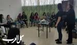 الناصرة: جمعية انماء في برنامج متميز مع صبايها