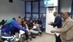 عكا: نجاح مشروع الهوية في مدرسة أورط