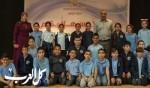 عرض مسرحي كبير لطلاب المدارس في كفرقرع