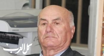 الغول/ب. فاروق مواسي