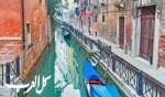 البندقية.. أجمل المدن الإيطالية