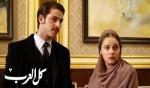 الحلقة 49 من مسلسل انت وطني مترجمة
