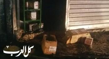 اندلاع حريق في محل تجاري في كفرقرع