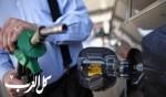 ارتفاع اسعار البنزين مع بداية شهر نيسان