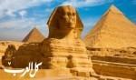 مصر: توقعات بزيادة أعداد السيّاح