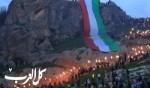 العراق: الأكراد يحتفلون بعيد النوروز